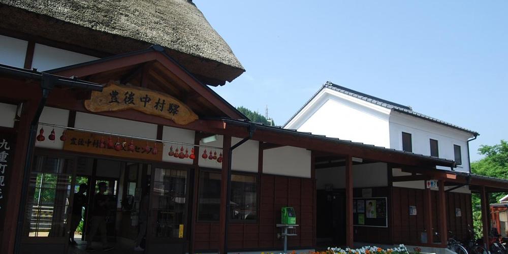 大分県玖珠郡九重町